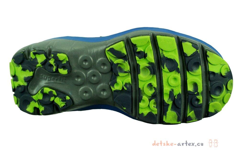 c2727c8465f kotníkové boty Superfit. Dotaz na produkt Přidat mezi oblíbené Sdílet na  Facebooku